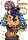 ジョジョの奇妙な冒険 黄金の風 Vol.5〈初回仕様版〉 [Blu-ray]