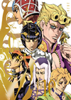 ジョジョの奇妙な冒険 黄金の風 Vol.10〈初回仕様版〉 [Blu-ray]