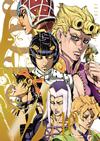 ジョジョの奇妙な冒険 黄金の風 Vol.10〈初回仕様版〉 [DVD]