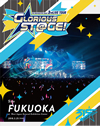 THE IDOLM@STER SideM 3rdLIVE TOUR〜GLORIOUS ST@GE!〜 Side FUKUOKA〈2枚組〉 [Blu-ray]
