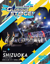 THE IDOLM@STER SideM 3rdLIVE TOUR GLORIOUS ST@GE!Side SHIZUOKA at ECOPA ARENA〈4枚組〉 [Blu-ray]