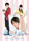 カレフォン〈2枚組〉 [DVD] [2019/02/27発売]
