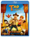 タッドの大冒険〜失われたミダス王の秘宝〜 [Blu-ray]