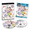 ひもてはうす Vol.2〈初回生産限定〉 [Blu-ray] [2019/02/27発売]