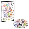 ひもてはうす Vol.2〈初回生産限定〉 [DVD] [2019/02/27発売]