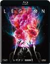 レギオン シーズン1 SEASONSブルーレイ・ボックス〈2枚組〉 [Blu-ray]