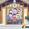 おそ松さん SPECIAL NEET BOX〈3枚組〉 [Blu-ray]