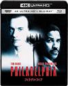フィラデルフィア 4K ULTRA HD&ブルーレイセット〈2枚組〉 [Ultra HD Blu-ray] [2018/11/28発売]