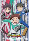 新幹線変形ロボ シンカリオン DVD BOX1〈3枚組〉 [DVD] [2019/01/30発売]