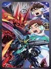 新幹線変形ロボ シンカリオン Blu-ray BOX2〈3枚組〉 [Blu-ray] [2019/03/27発売]