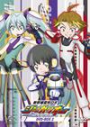 新幹線変形ロボ シンカリオン DVD BOX2〈3枚組〉 [DVD] [2019/03/27発売]