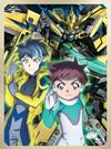 新幹線変形ロボ シンカリオン Blu-ray BOX3〈3枚組〉 [Blu-ray] [2019/05/30発売]