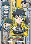 新幹線変形ロボ シンカリオン DVD BOX3〈3枚組〉 [DVD] [2019/05/30発売]