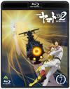宇宙戦艦ヤマト2202 愛の戦士たち 7 [Blu-ray] [2019/04/26発売]