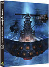 宇宙戦艦ヤマト2202 愛の戦士たち 7〈初回限定生産〉 [Blu-ray]