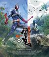 仮面ライダー響鬼(ヒビキ) Blu-ray BOX 1〈3枚組〉 [Blu-ray] [2019/01/09発売]