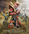 仮面ライダー響鬼(ヒビキ) Blu-ray BOX 3〈3枚組〉 [Blu-ray]