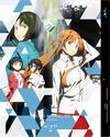 ソードアート・オンライン アリシゼーション 2〈完全生産限定版〉 [DVD]