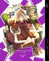 ソードアート・オンライン アリシゼーション 4〈完全生産限定版〉 [Blu-ray]