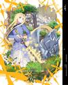ソードアート・オンライン アリシゼーション 6〈完全生産限定版〉 [Blu-ray] [2019/06/26発売]
