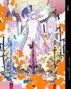 ソードアート・オンライン アリシゼーション 8〈完全生産限定版〉 [Blu-ray]