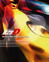 頭文字(イニシャル)D Memorial Blu-ray Collection Vol.2〈7枚組〉 [Blu-ray] [2019/02/01発売]