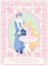 ベルゼブブ嬢のお気に召すまま。 6〈完全生産限定版〉 [Blu-ray] [2019/05/29発売]