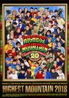 MIGHTY JAM ROCK PRESENTS JAPANESE REGGAE FESTA IN OSAKA HIGHEST MOUNTAIN 2018★20周年★〈2枚組〉 [DVD] [2018/11/21発売]
