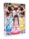 魔法×戦士 マジマジョピュアーズ! DVD BOX vol.2〈5枚組〉 [DVD] [2019/02/27発売]