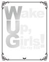Wake Up、Girls! Blu-ray BOX〈初回生産限定・11枚組〉 [Blu-ray]