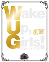 Wake Up、Girls! 新章 Blu-ray BOX〈初回生産限定・7枚組〉 [Blu-ray]