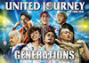 GENERATIONS from EXILE TRIBE/GENERATIONS LIVE TOUR 2018 UNITED JOURNEY〈2枚組〉 [Blu-ray]