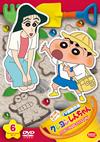 クレヨンしんちゃん TV版傑作選 第13期シリーズ6 ななこおねいさんと手をつなぎたいゾ [DVD]