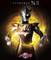 ウルトラマンR/B Blu-ray BOX II〈3枚組〉 [Blu-ray]
