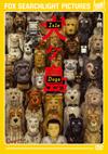 犬ヶ島 [DVD] [2019/01/23発売]