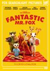 ファンタスティックMr.FOX [DVD] [2019/01/23発売]