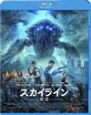 スカイライン-奪還-('17英 / 中国 / カナダ / インドネシア / シンガポール / 米) [Blu-ray]