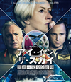 アイ・イン・ザ・スカイ 世界一安全な戦場 スペシャル・プライス('15英) [Blu-ray]