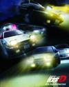 新劇場版 頭文字(イニシャル)D Blu-ray Collection〈3枚組〉 [Blu-ray]