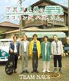 TEAM NACS/下荒井兄弟のスプリング、ハズ、カム。 [Blu-ray] [2019/03/20発売]