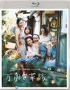 万引き家族 [Blu-ray] [2019/04/03発売]