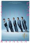 小林賢太郎/コント公演 カジャラ#3『働けど働けど』 [DVD] [2019/02/20発売]