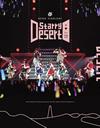 """少女☆歌劇 レヴュースタァライト 2ndスタァライブ""""Starry Desert"""" [Blu-ray]"""