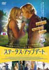 ステータス・アップデート [DVD] [2019/03/02発売]