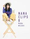 水樹奈々/NANA CLIPS 8 [Blu-ray]