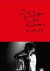 菅田将暉 / SUDA MASAKI LIVE@LIQUIDROOM 2018.11.15 [Blu-ray]