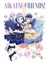 アイカツフレンズ!Blu-ray BOX 3〈2枚組〉 [Blu-ray] [2019/04/02発売]