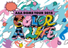 AAA/AAA DOME TOUR 2018 COLOR A LIFE〈初回生産限定・2枚組〉 [DVD]