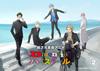 超次元革命アニメ Dimensionハイスクール VOL.2 [DVD]