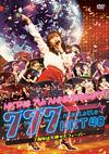 HKT48/HKT48 7th ANNIVERSARY 777んてったってHKT48〜7周年は天神で大フィーバー〜〈3枚組〉 [DVD] [2019/03/20発売]